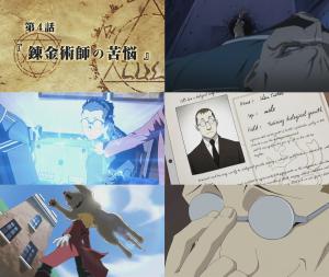 Episodio 04: 錬金術師の苦悩 / La angustia de un alquimista.