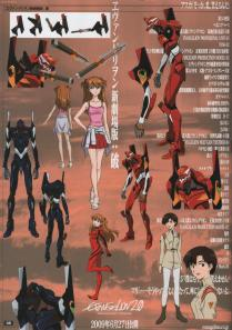 untitled_asuka_maya_eva_03