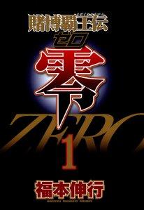 Capítulo 01: Sono otoko [Zero] / Aquél hombre [Zero].