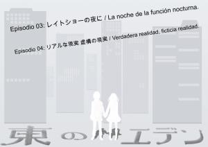 Editamos una imagen de 防人 en PIXIV.
