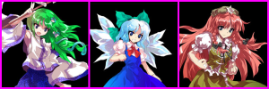 Sanae Kochiya | Cirno (⑨)| Hong Meiling (China)